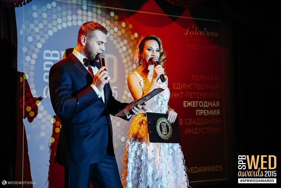 spbwedawards-2015